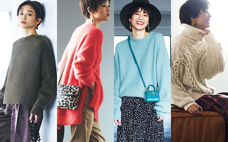 【¥4,500も】大人も安心して着られる「コスパ抜群ニット」3選