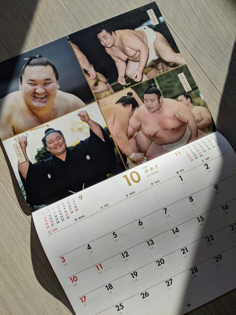 日本の国技、大相撲の格式漂うカ