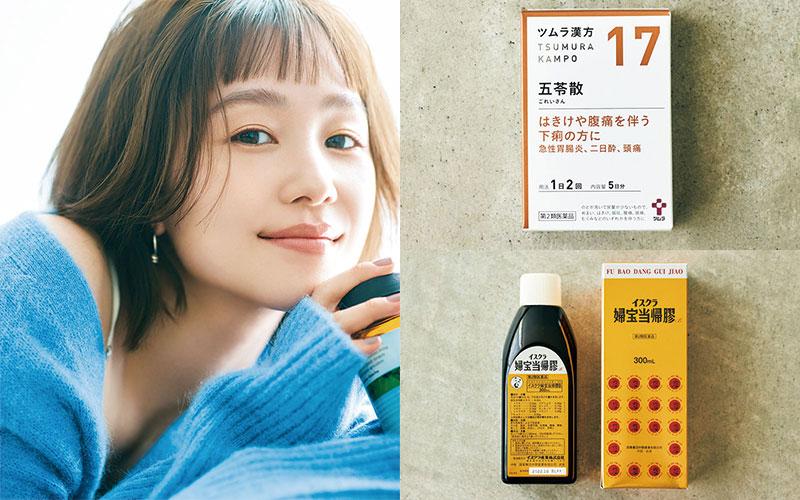 漢方に詳しすぎるモデル・千國めぐみさんの「おすすめ漢方」3選