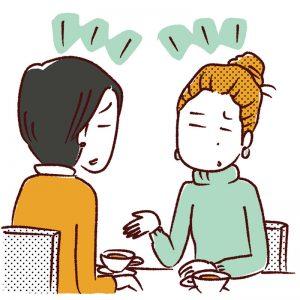 ●孤立しないで人に悩みを相談す