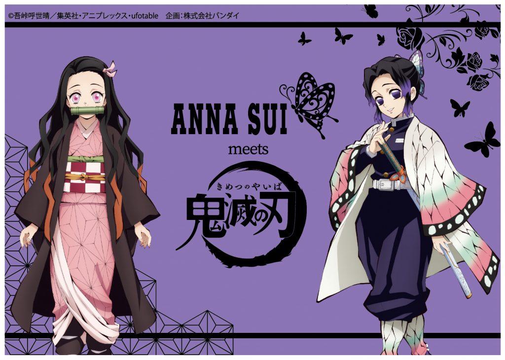 「鬼滅の刃」と「ANNA SUI」コラボ初コレクション登場!【全48アイテム】
