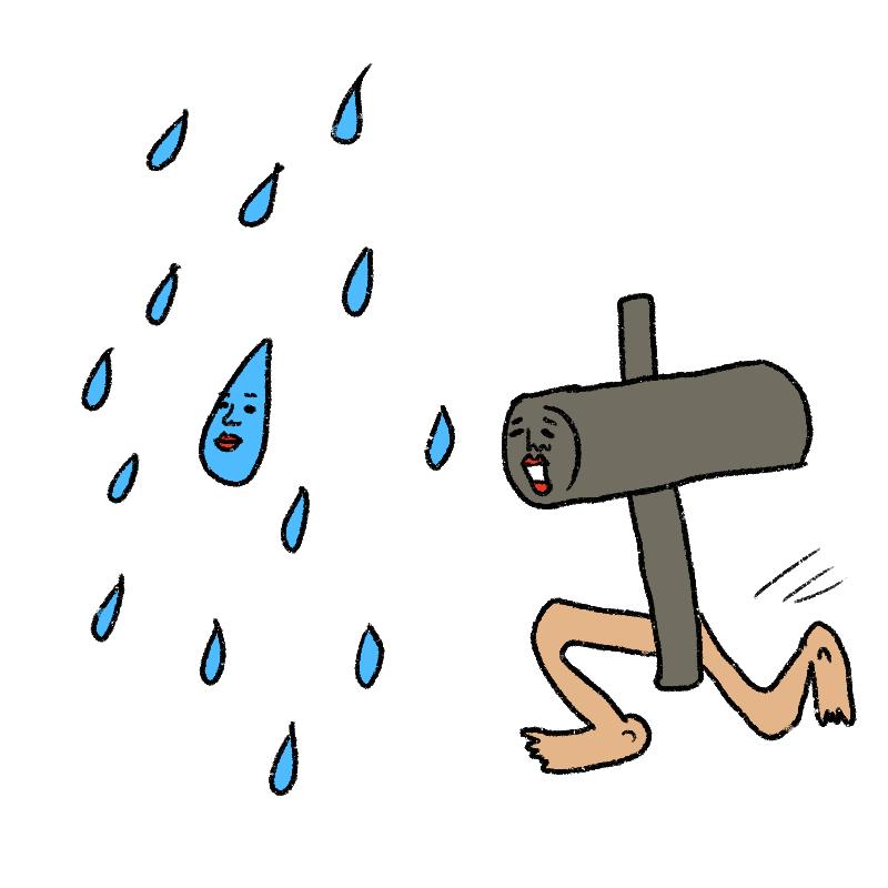 鉄が雨を切れないように、鉄星人