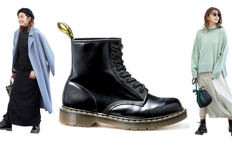 ドクターマーチン「定番8ホールブーツ」の今年の履き方【スカート編】