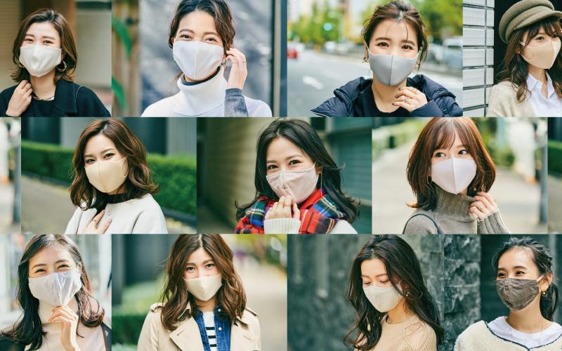 アラサーマスク美女11名の素顔【東京マスク美女スナップ vol.4】2020年12月