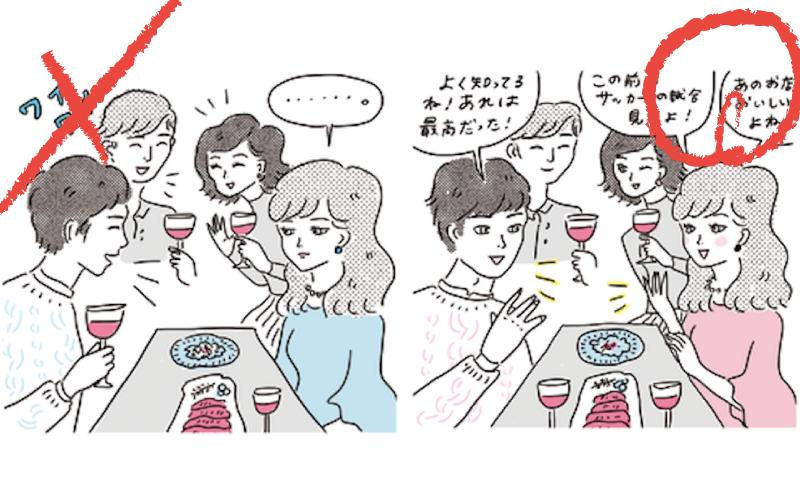 アラサー女子がやりがち!「男性に伝わらない好意のアピール」3つ【出会い編】