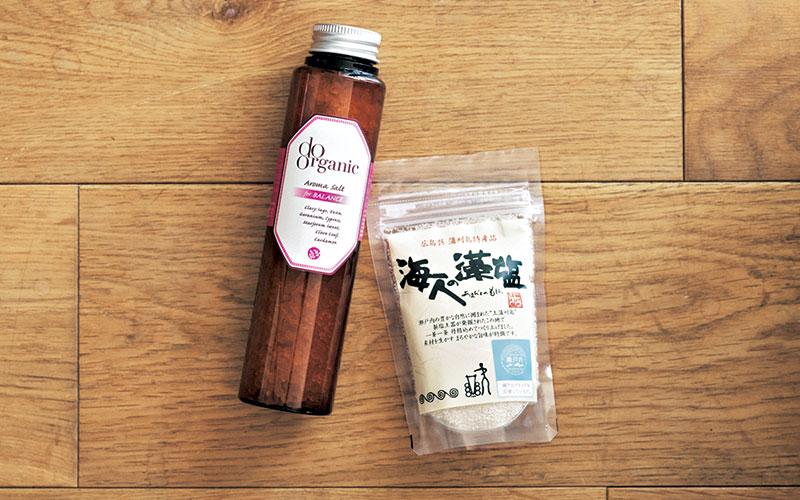 シンプルなグリル料理に塩が活躍アロマバスでおうち時間を優雅に