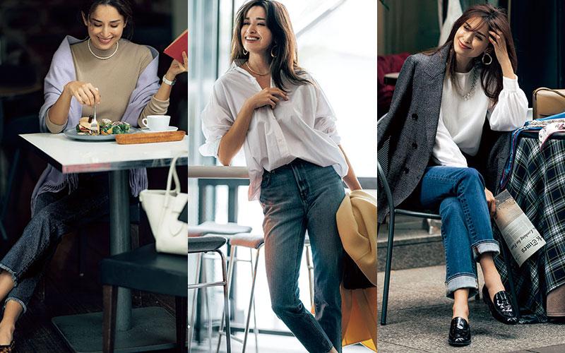 大人女子が「デニムを上品に着る」おすすめのコーデ3選