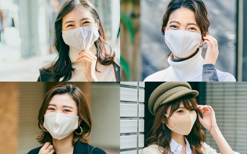 アラサーマスク美女4名の「デニムパンツコーデ」【2020年12月】