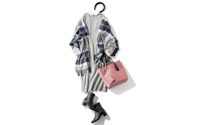 ニットワンピを簡単に上品に着るなら【今日の着回しDiary】