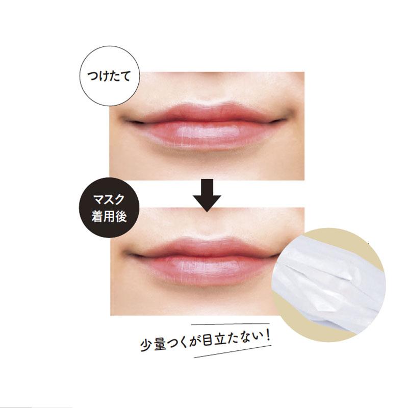 ジューシーパン スパークリング ティントBE02¥1,000(ミシャジャパン)