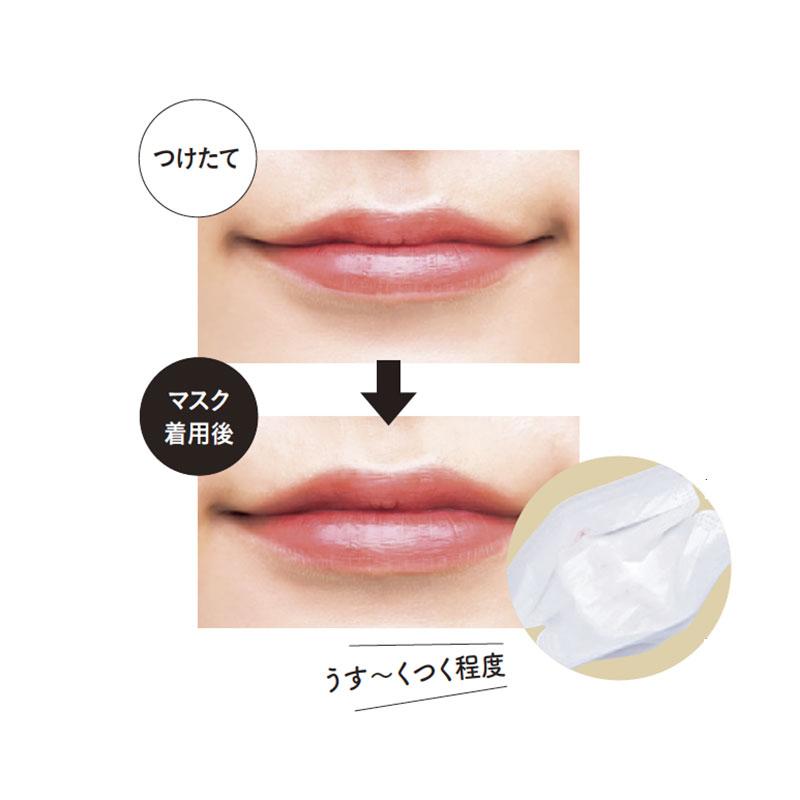 ベール ティント デューイ01¥1,800(CLIO)