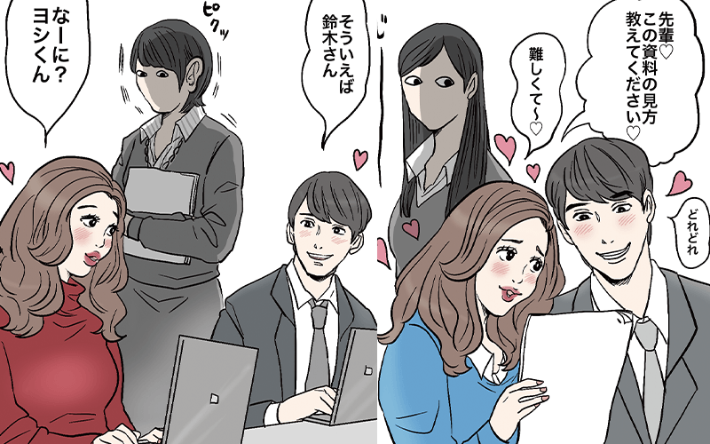 同僚は見た!イタすぎ「社内恋愛」カップルあるある【前編】