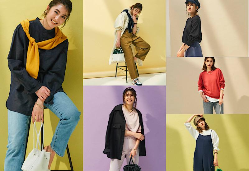 ユニクロメンズ服、スタイリストが大人女子にオススメしたいのは?|定番のトップス他、パンツも