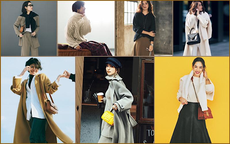 【今週の服装】2021年冬の「ニットコーデ」7選【アラサー女子】
