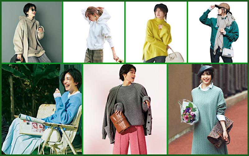 【今週の服装】手抜きに見えない「ワンマイルコーデ」7選【アラサー女子】
