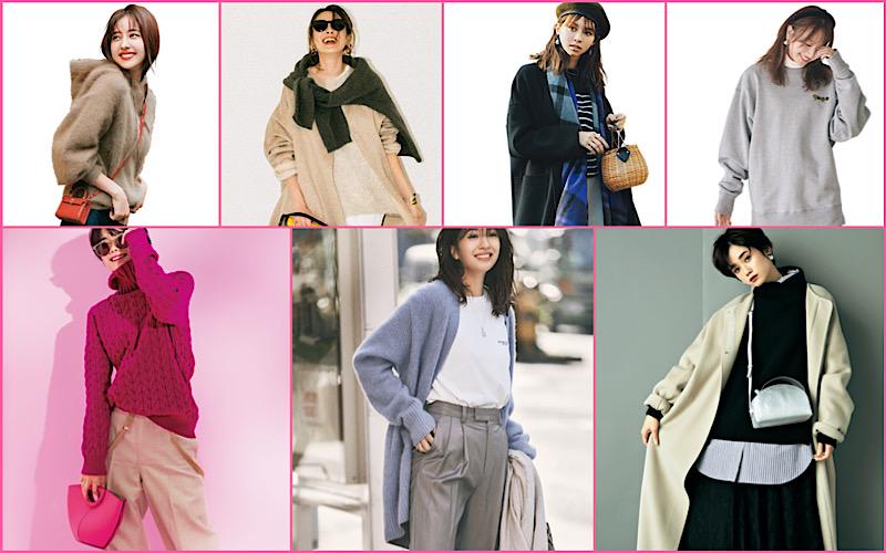 【今週の服装】大人可愛い「冬コーデ」7選【アラサー女子】