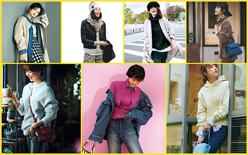 【今週の服装】こなれて見える「冬カジュアルコーデ」7選【アラサー女子】
