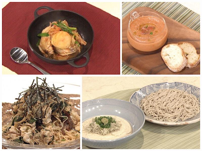 冬太り解消!料理研究家 和田明日香さん直伝レシピ12選【脂肪燃焼、むくみ、腸活、低カロリー】