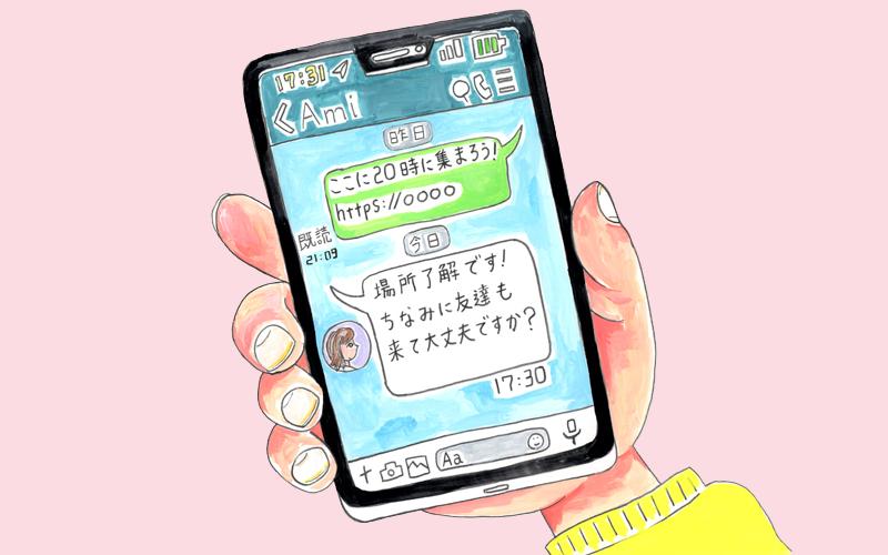 トリプルファイヤー吉田靖直コラム「サシ飲みに誘ったはずではなかったか」vol.5
