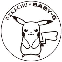 ©2021 Pokémon.