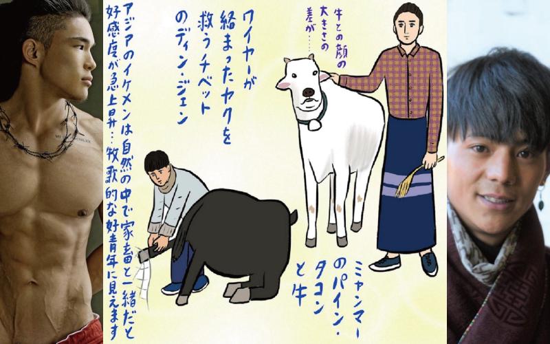 辛酸なめ子の「おうちで楽しむ」イケメン2020 vol.15|アジアにはまだまだ知らないイケメンがいっぱい!|