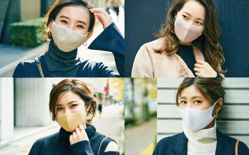 アラサーマスク美女の冬コーデ4選「暖色系マスク編」【2021年1月】