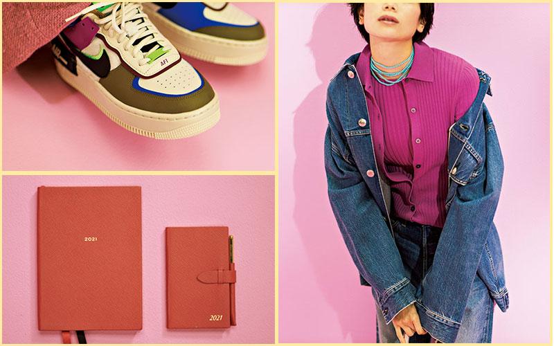 アラサー女子の「甘すぎないピンク」|着こなし、色やアイテム選びのポイント