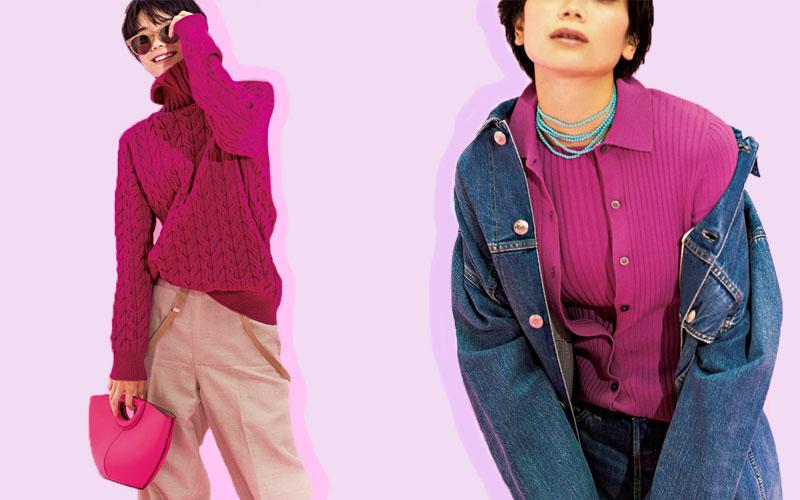 アラサー女子が「ピンク」を上手に着こなす3つの方法
