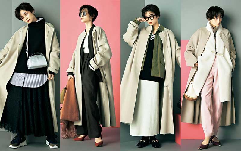 薄手のコートで冬を乗り切る「着回し&重ね着テク」6選