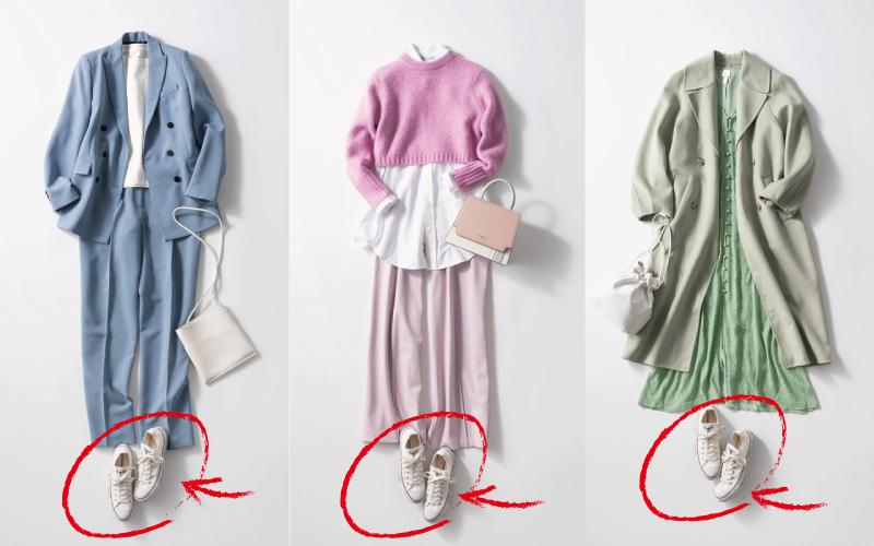 大人のコンバース高見え春色コーデ3選【全身ZARA、H&M、Gap】
