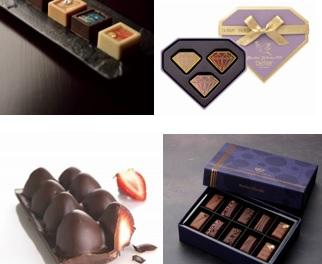【ギフトにも自分用にも】編集部オススメのチョコレート4選
