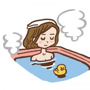 体を清め一日の疲れを癒すお風呂