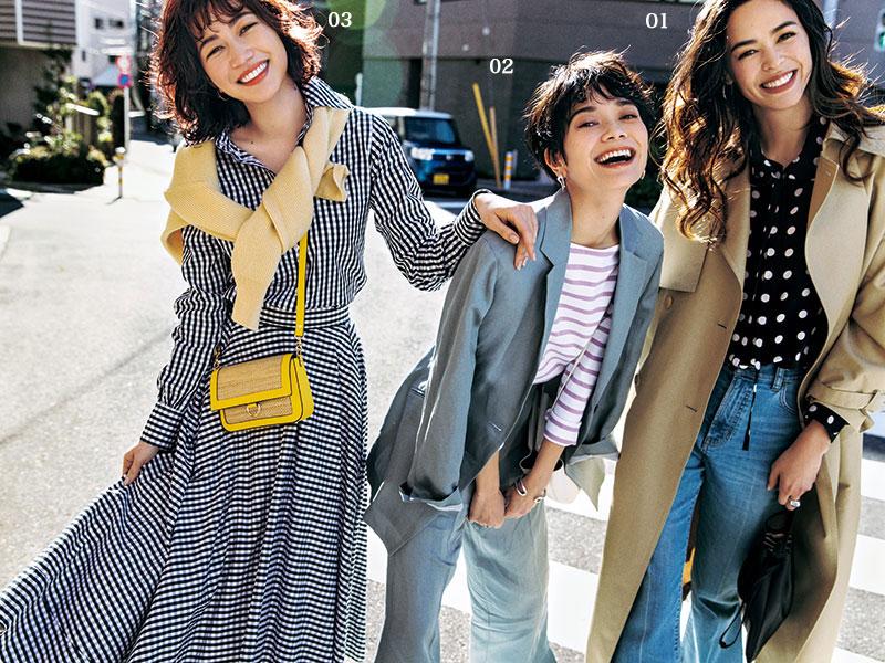 2021年アラサー女子におすすめの「3つの柄」
