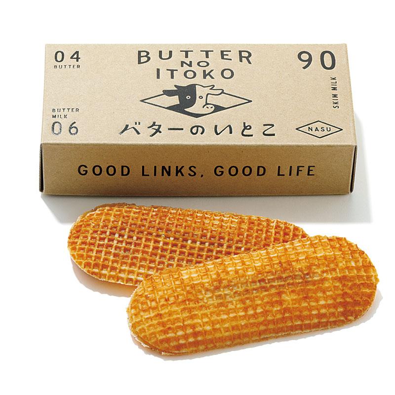 生乳から採れるバターはほんのわ