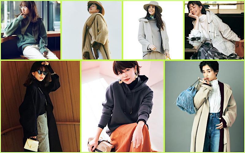【今週の服装】トレンドのオシャレな冬コーデ7選【アラサー女子】