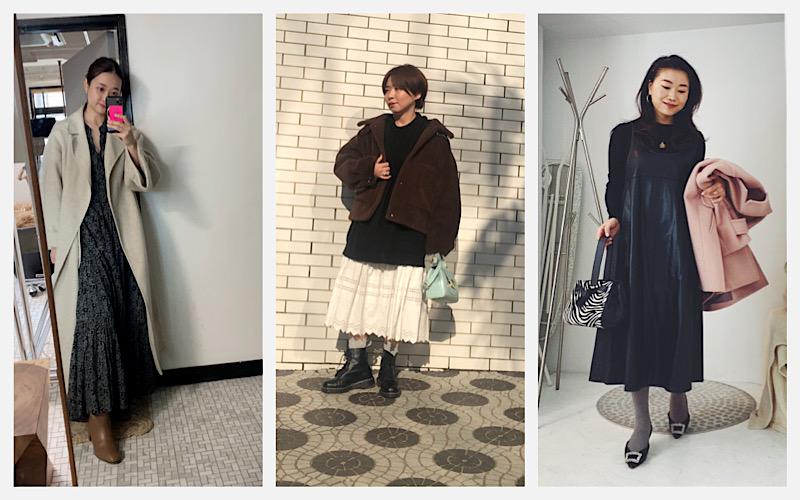 【冬→春】CLASSY.スタッフの足元防寒コーデ8選