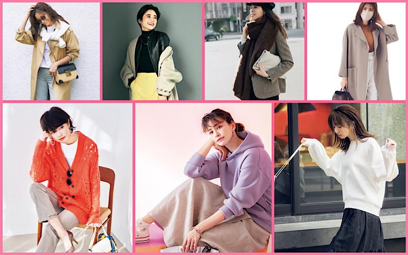 【今週の服装】春を先取るカジュアルコーデ7選【アラサー女子】