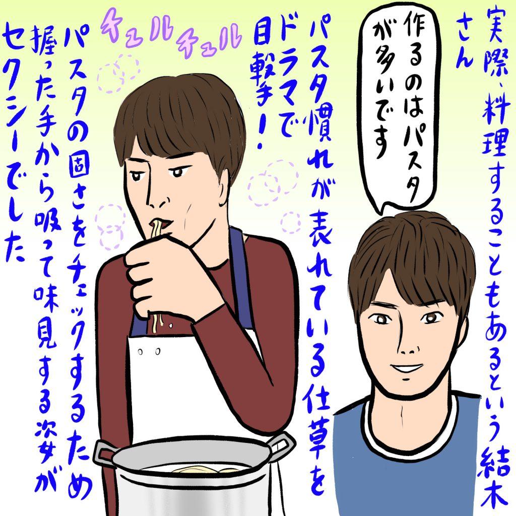 動画配信サービス「TELASA