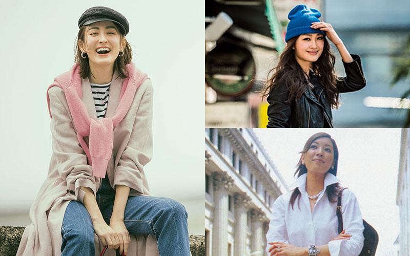 アラサー女子の服装を20年分振り返る【2001年→2011年→2021年】