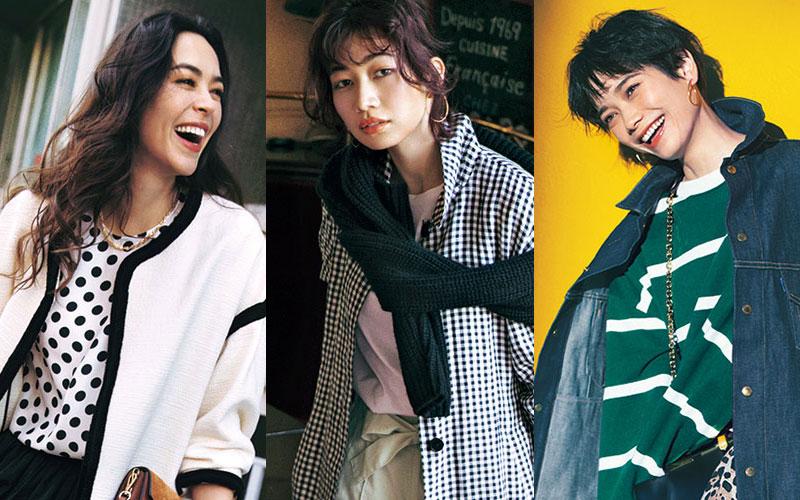アラサー女子でも着こなしやすい「3つの柄」とは?