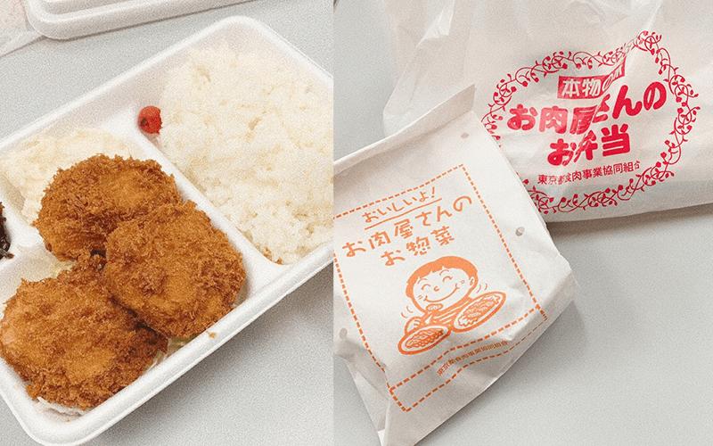 SixTONES松村北斗さん「過去イチおいしいかも」と大絶賛のお弁当メニューとは?