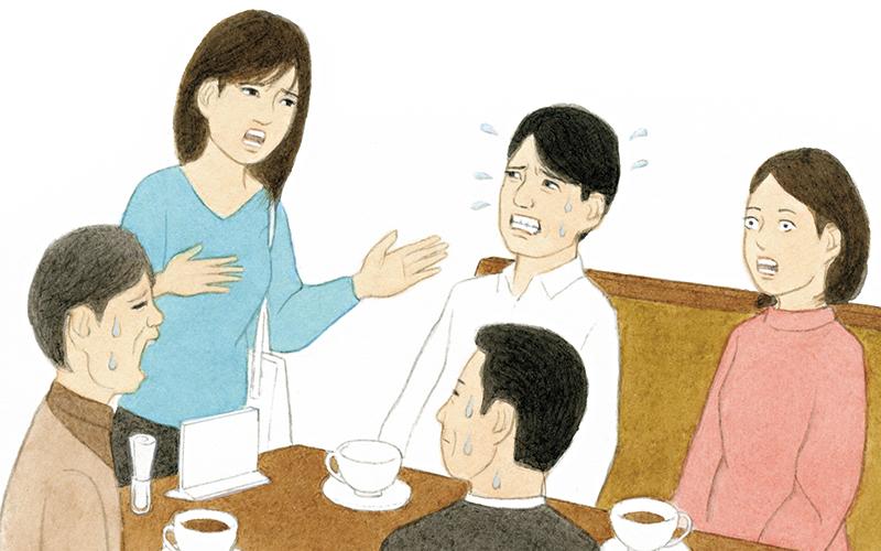 「彼の両親に会う日に、浮気相手が登場して…」Over40こじらせ男子の婚活奮闘記【第12回】