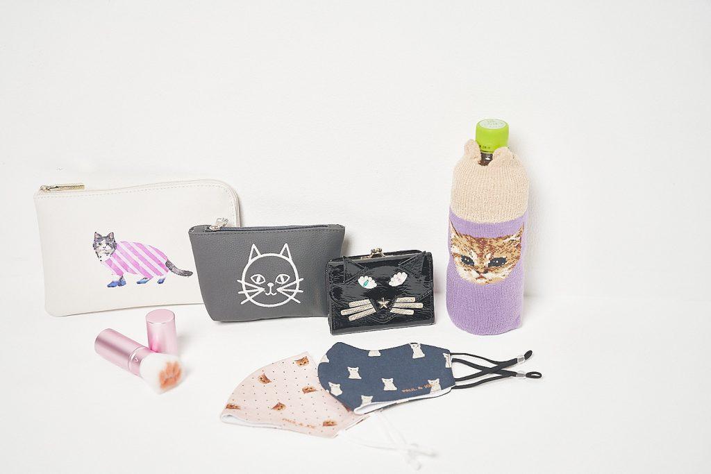 【マスク、ポーチなど】猫好きにおすすめの「猫グッズ」6選