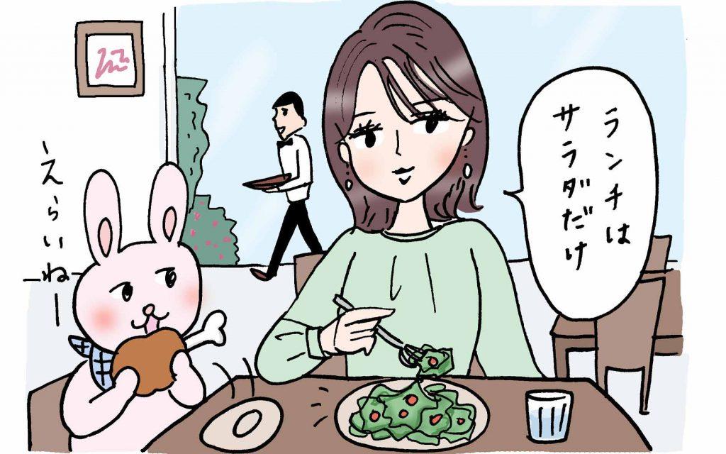 「野菜だけの生活は老ける!」やってはいけない30代美容③【アラフィフ美容ライターが語る】