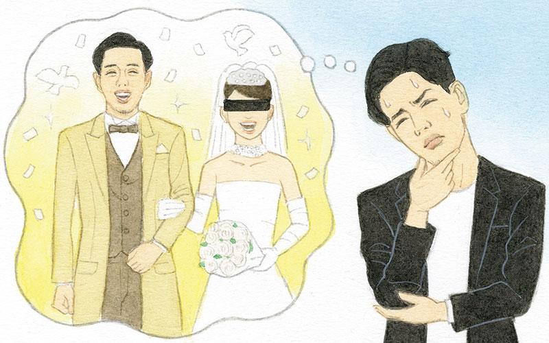 「結局、結婚できませんでした…」Over40こじらせ男子の婚活奮闘記【最終回】