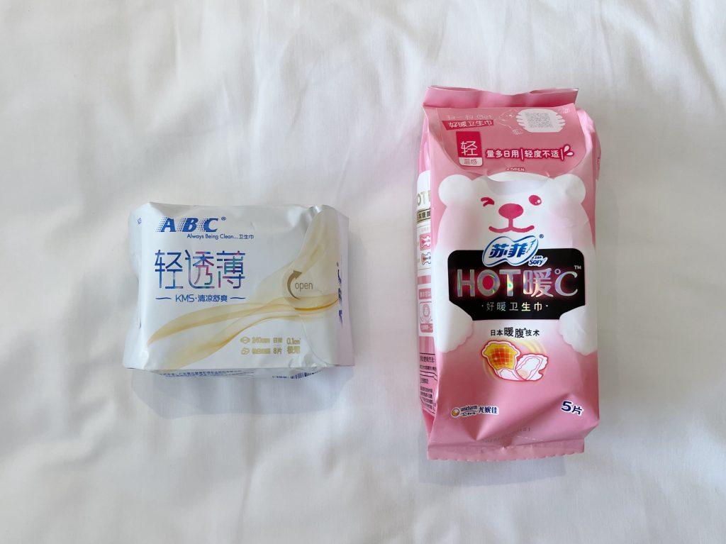 中国で生理用品を購入した際、驚