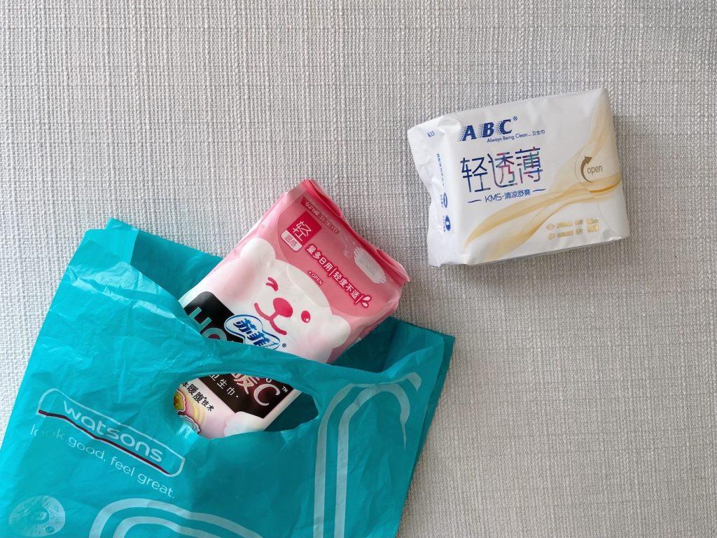 中国語でナプキンは「卫生巾」と