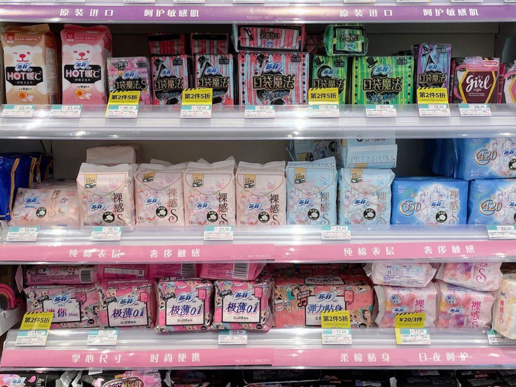 日本にはたくさんの種類がある『