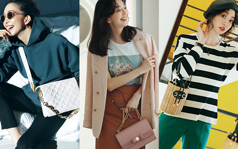 2021年春「人気のブランドバッグ」23選【シャネル、ヴィトン、グッチ…】
