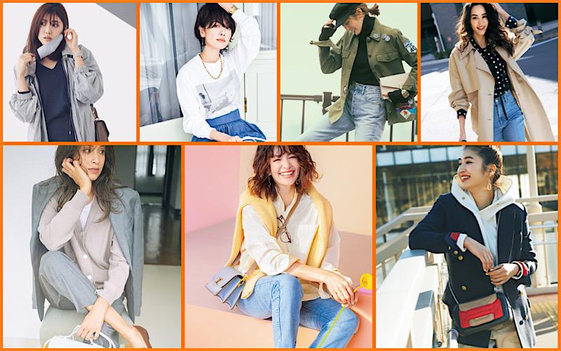 【今週の服装】大人カッコいい春「カジュアルコーデ」7選【アラサー女子】